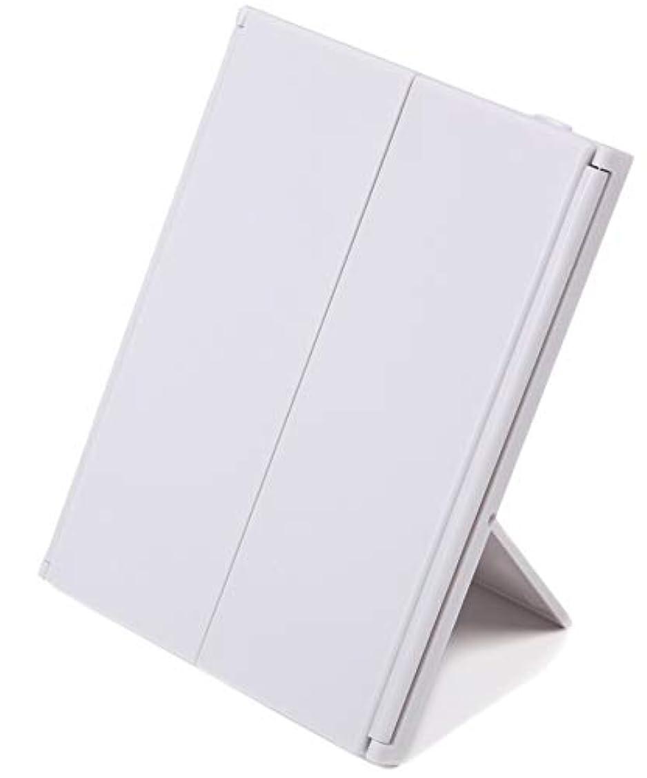 純粋にベースジェーンオースティン化粧鏡 折り畳み (LED付き三面鏡, ホワイト)