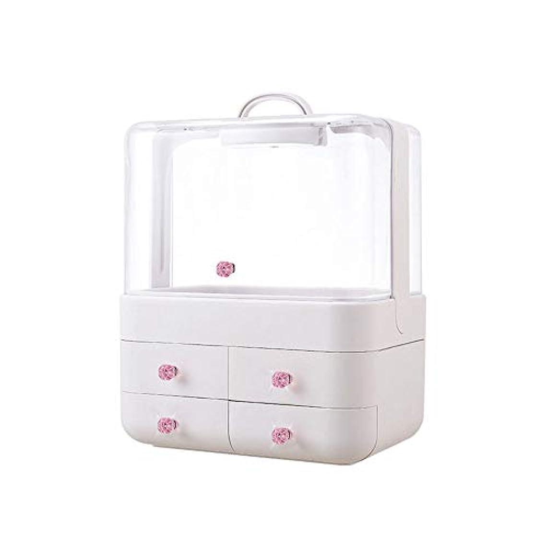不機嫌そうな先のことを考える刺繍メイクボックス コスメボックス メイクスタンド 化粧品収納バックス 透明 持ち運び 大容量 かわいい 化粧箱 蓋付き 家用 普段用 収納 かわいい 手提げ付き ピンク シルバー