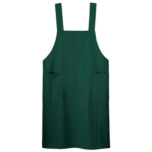 (エイミー)AIMY 業務用エプロン 安定した着用感が魅力の H型 フォレストグリーン L