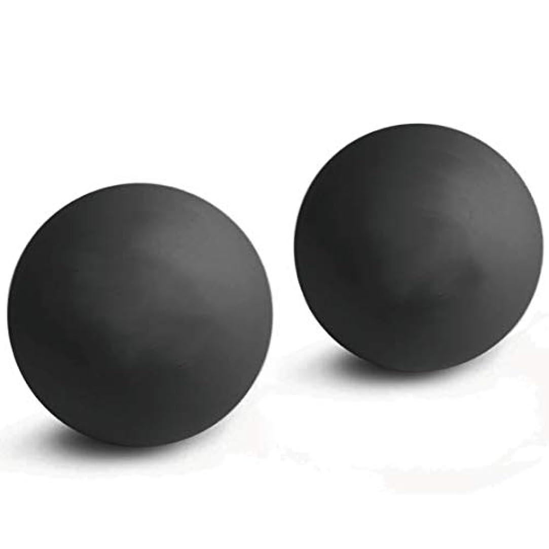 松明電気申し立てられた2個入マッサージボール 触覚ボール ストレッチボールトリガーポイント 肩 背中 腰 足裏 全身 ツボ押しグッズ