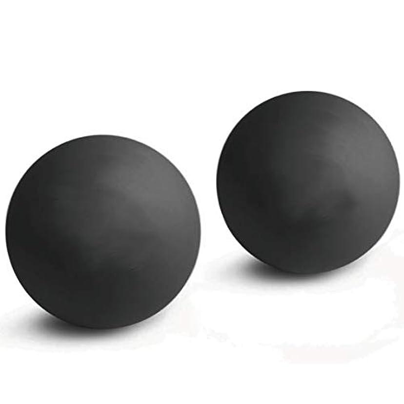 海軍ピーブ派生する2個入マッサージボール 触覚ボール ストレッチボールトリガーポイント 肩 背中 腰 足裏 全身 ツボ押しグッズ