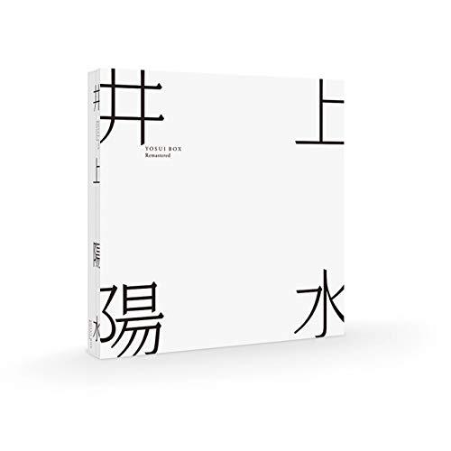 YOSUI BOX Remastered(初回生産限定)(DVD付)