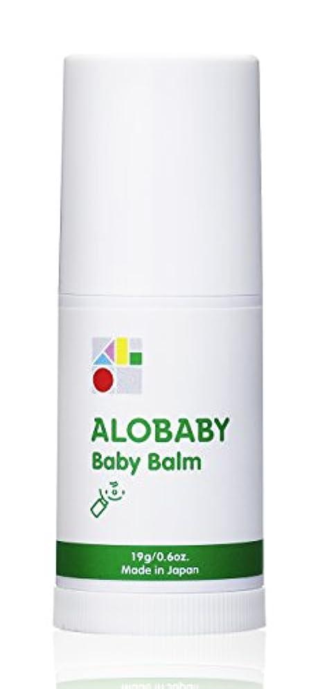 ツール妊娠した品種アロベビー ベビーバーム 19g スクワラン ミツロウ 天然由来 ベビー 赤ちゃん 携帯用 保湿 クリーム 低刺激 敏感肌 無添加 純国産 オーガニック alobaby