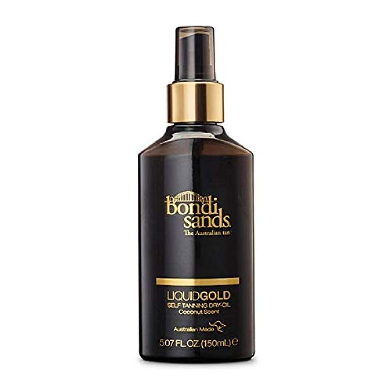 大胆不敵道を作るコック[Bondi Sands ] ボンダイ砂液体金褐色のオイル150ミリリットル - Bondi Sands Liquid Gold Tan Oil 150ml [並行輸入品]