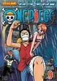 ONE PIECE ワンピース エイトスシーズン ウォーターセブン篇 piece.9 [DVD]