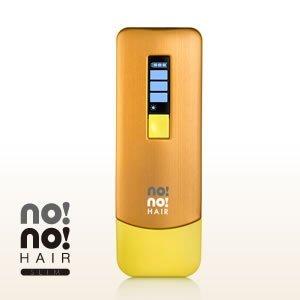 ヤーマン サーコミン式脱毛器 no! no!  HAIR SLIM〔ノーノーヘア スリム〕 STA-132-D オレンジ
