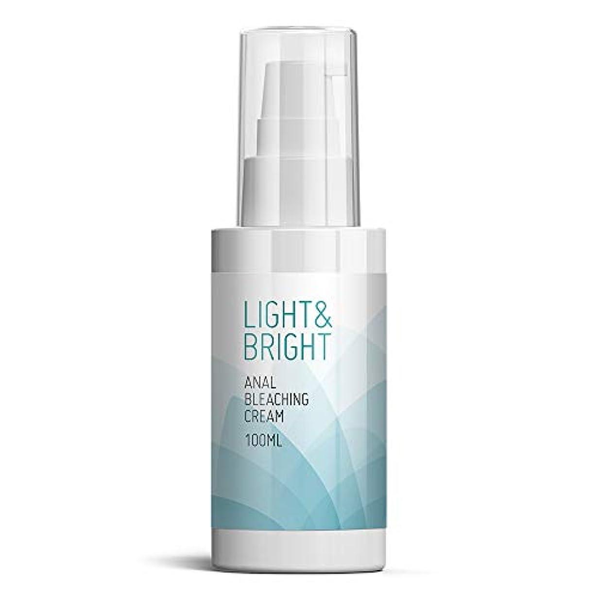 LIGHT & BRIGHT ANAL ライト&ブライトアーバンブリーチクリーム - ブリリアントホワイトニング