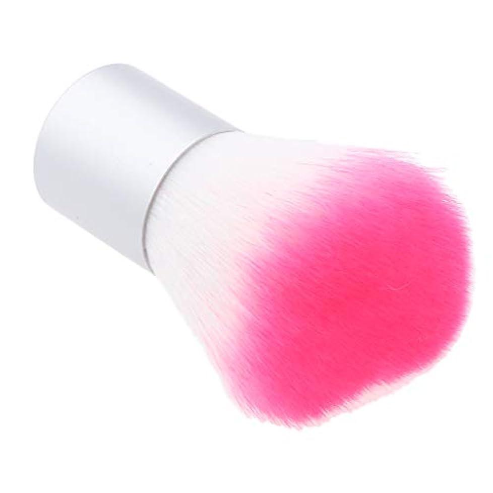 盗賊複雑多くの危険がある状況B Blesiya ネックブラシ ネックダスター ネイルアート ヘアカット クリーニングブラシ ソフト 2色選べ - ピンク