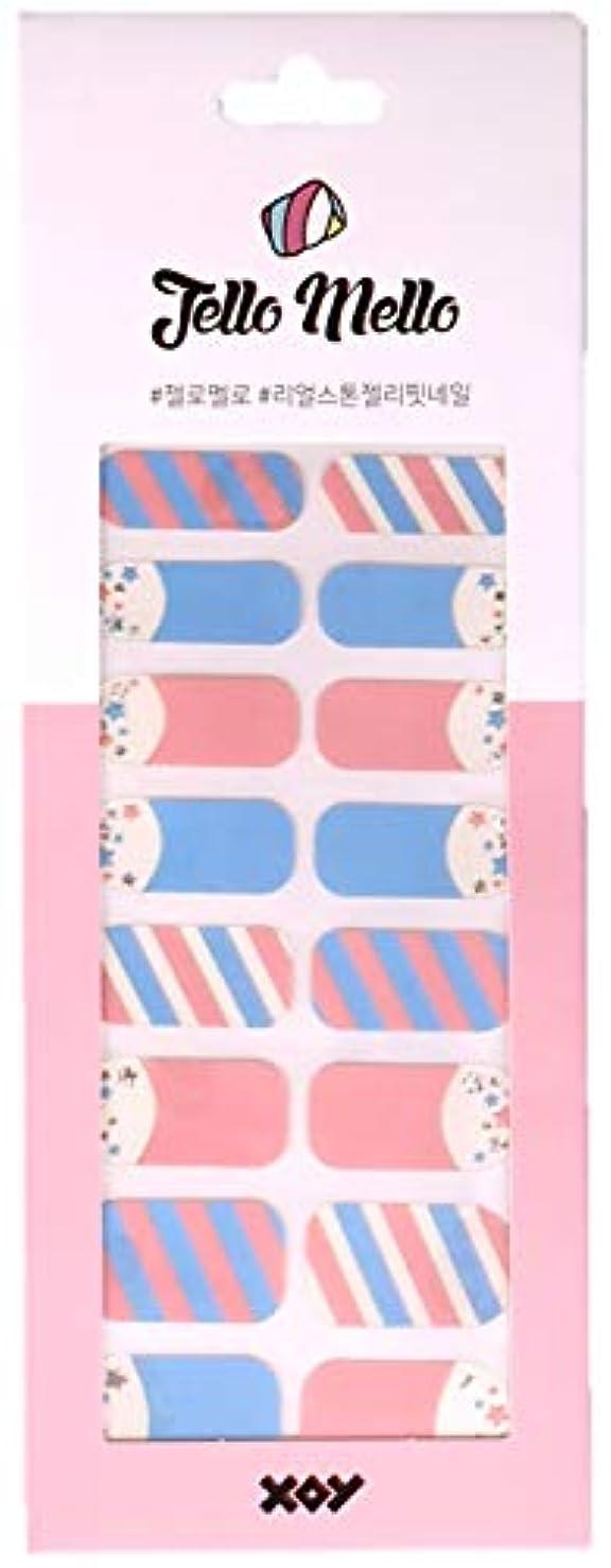 ピニオン定期的に温度計[NJELL PICK] Marshmallow(マシュマロ) -ローズクオーツ、プラシッドブルー、パントーンカラー、ストライプ、スタープリント、ホログラムアクセント、キュート&スイート、 - ネイルラップ、ネイルパッチ...