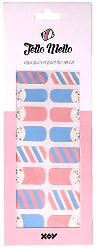 空中パースブラックボロウ不健康[NJELL PICK] Marshmallow(マシュマロ) -ローズクオーツ、プラシッドブルー、パントーンカラー、ストライプ、スタープリント、ホログラムアクセント、キュート&スイート、 - ネイルラップ、ネイルパッチ...