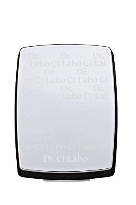 住む休憩はずドクターシーラボ BBパーフェクトファンデーションWHITE377プラス コンパクトケース