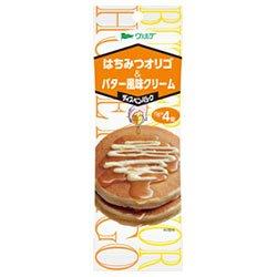 アヲハタ ヴェルデ ハチミツオリゴ&バター風味クリーム 13g×4×12袋入×(2ケース)
