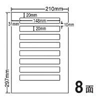 東洋印刷 シートカットラベル A4版 8面付(1ケース500シート) LDW8UB