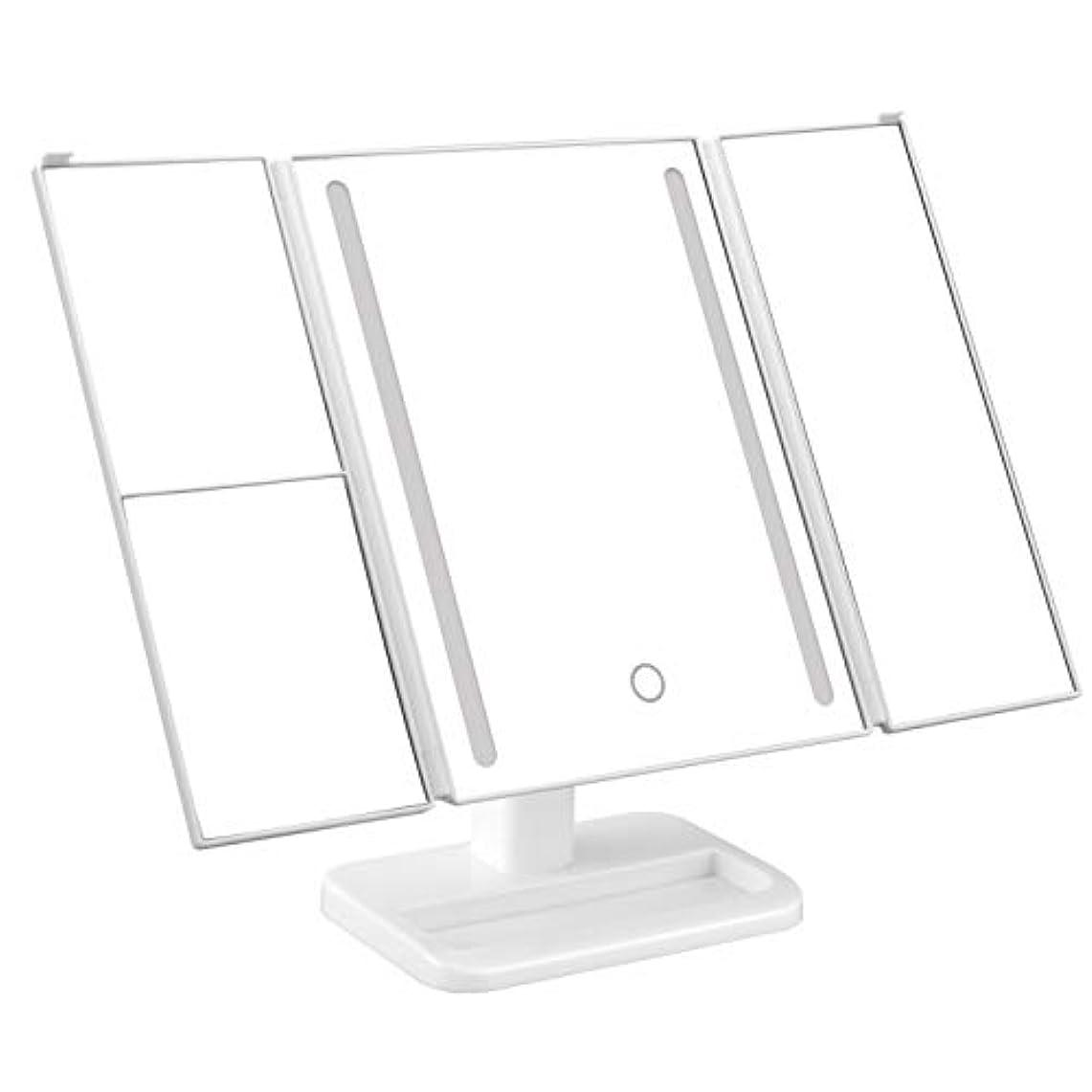 神社蜂カナダ50灯LEDライト三面鏡 2倍&3倍拡大鏡 卓上・卓上ミラー・化粧鏡・スタンドミラー・led・カガミ・かがみ・メイク・メイクミラー・化粧・化粧台・折りたたみ式・コンパクト・タッチ式・乾電池・USB対応・パソコンから給電可/50灯LEDライト三面鏡 (ホワイト)