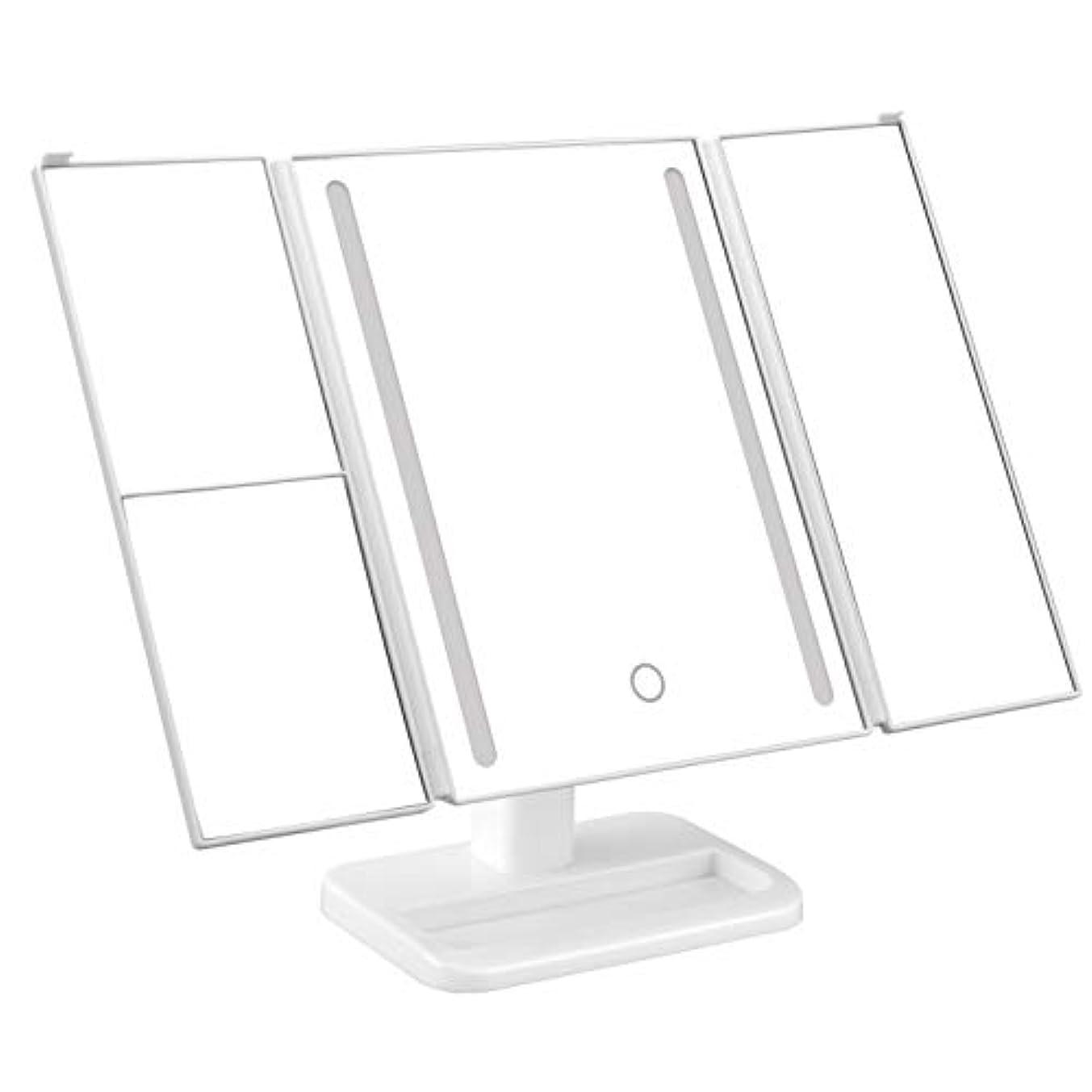 系譜ゴルフあざ50灯LEDライト三面鏡 2倍&3倍拡大鏡 卓上・卓上ミラー・化粧鏡・スタンドミラー・led・カガミ・かがみ・メイク・メイクミラー・化粧・化粧台・折りたたみ式・コンパクト・タッチ式・乾電池・USB対応・パソコンから給電可/50灯LEDライト三面鏡 (ホワイト)