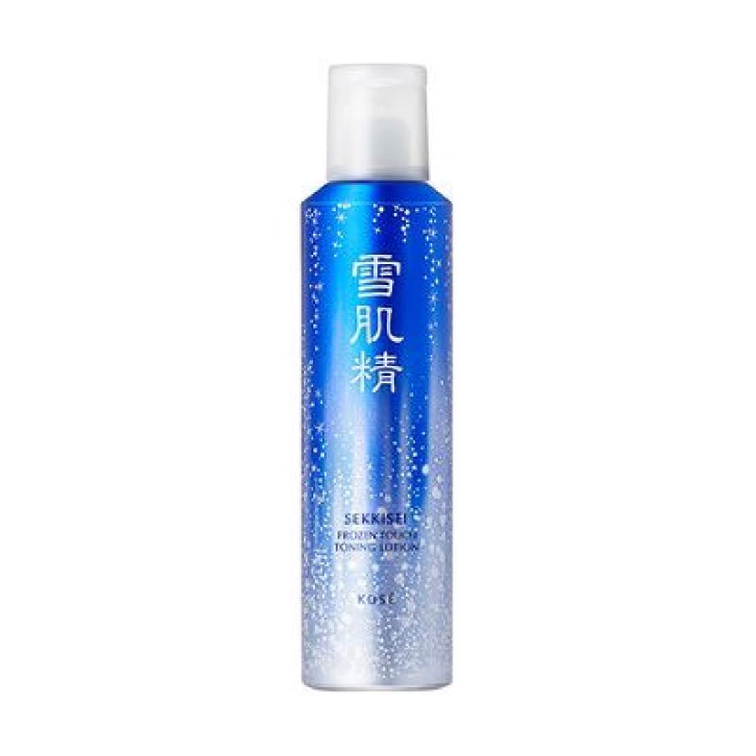 コーセーKOSE 雪肌精 フローズン タッチ トーニング ローション (限定) [ 化粧水 ] [並行輸入品]