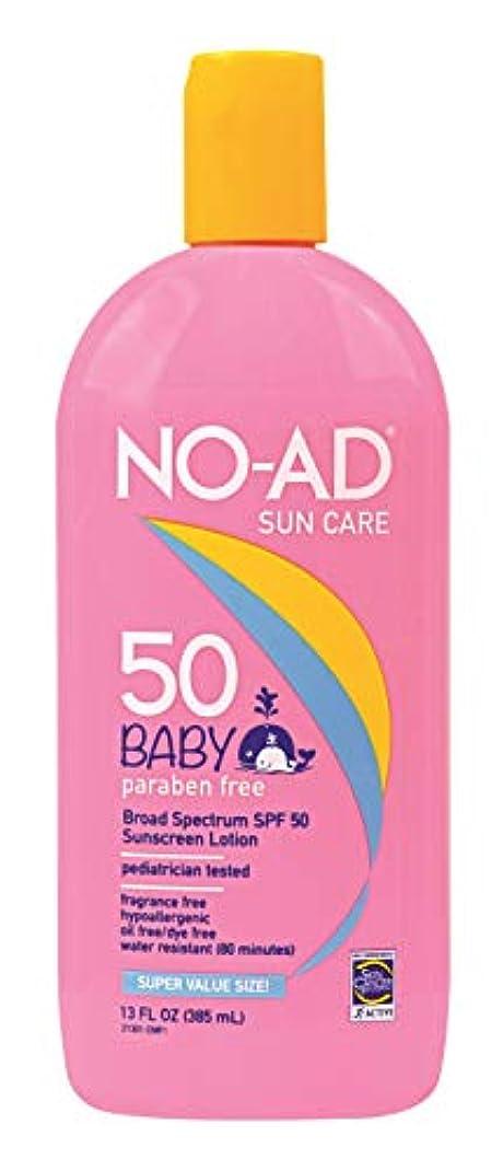 キャンベラコンパクト難しいNO-AD ベビー日焼け止めローションSPF 50から13オズ、4パック