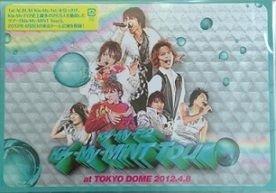 日本正規 DVD Kis-My-MiNT Tour at TOKYO DOME 2012.4.8 キスマイ Kis-My-Ft2 東京ドーム LIVE ツアー キスマイミント