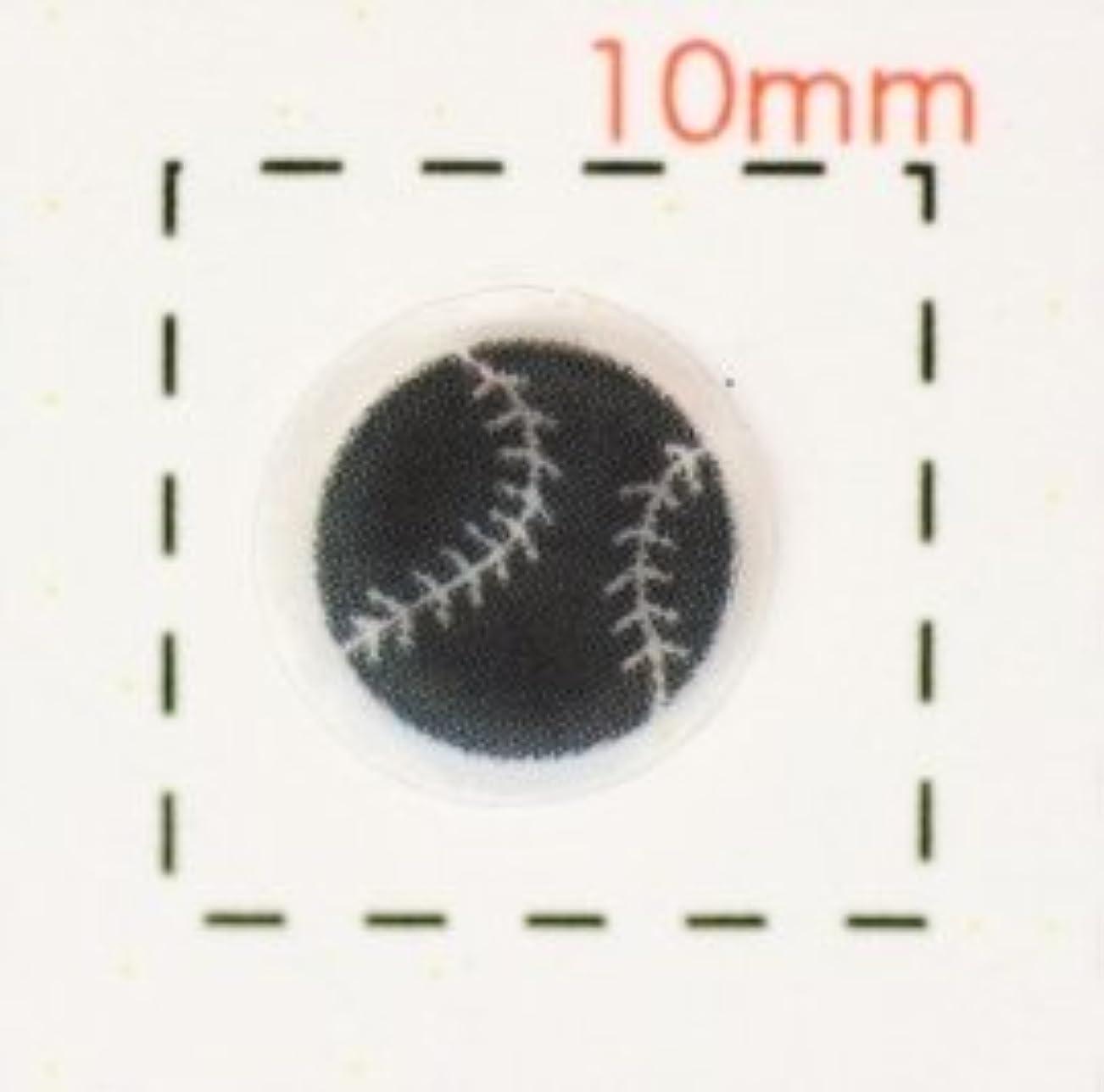 におい住所書く野球(1)ボール/1シート16枚(サムライジャパン?ワールドベースボールクラシック?日本代表)【ネイルシール】
