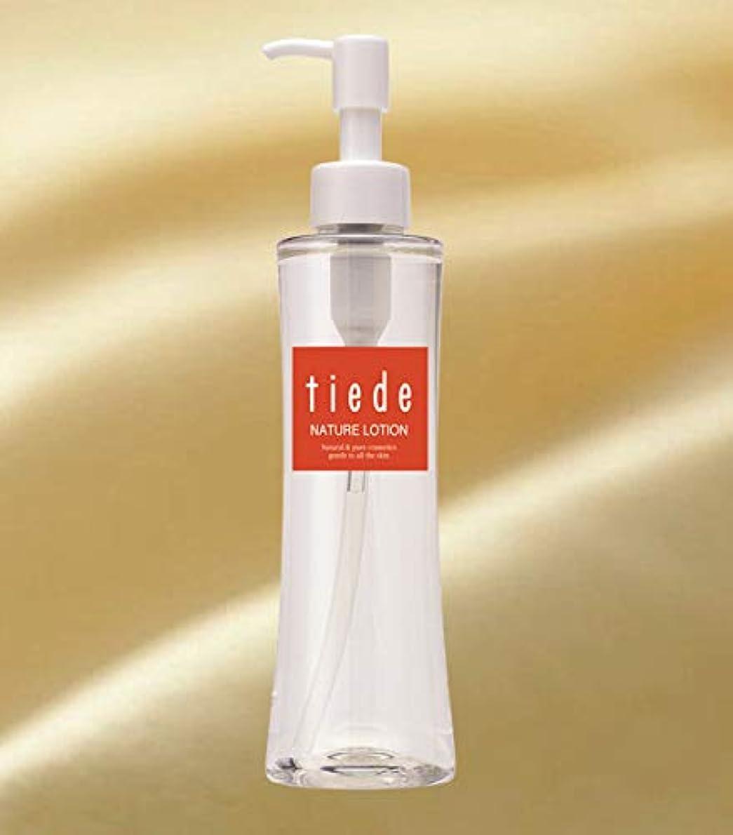 ペフいじめっ子寝室を掃除するティエード ナテュール ローション(200ml) Tiede Natural Lotion
