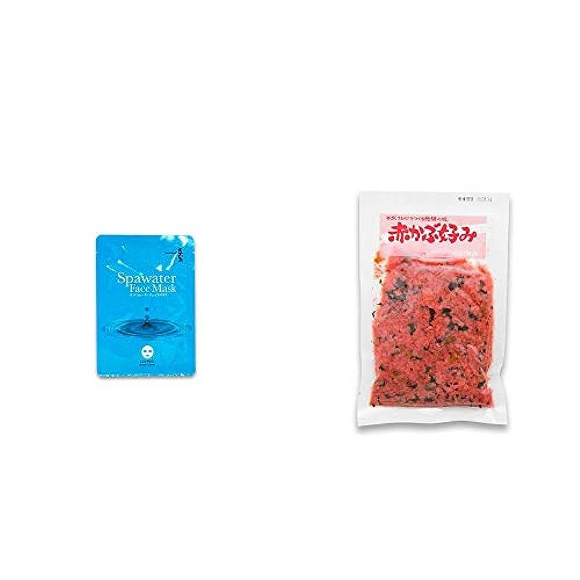 指紋乱気流ダイエット[2点セット] ひのき炭黒泉 スパウォーターフェイスマスク(18ml×3枚入)?赤かぶ好み(150g)