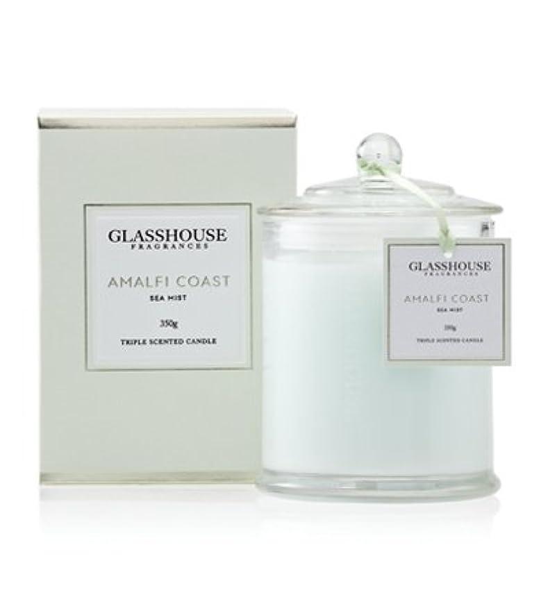 バック有料原稿GLASSHOUSE グラスハウス アロマキャンドル (アマルフィーコースト) ミニキャンドル 60g…