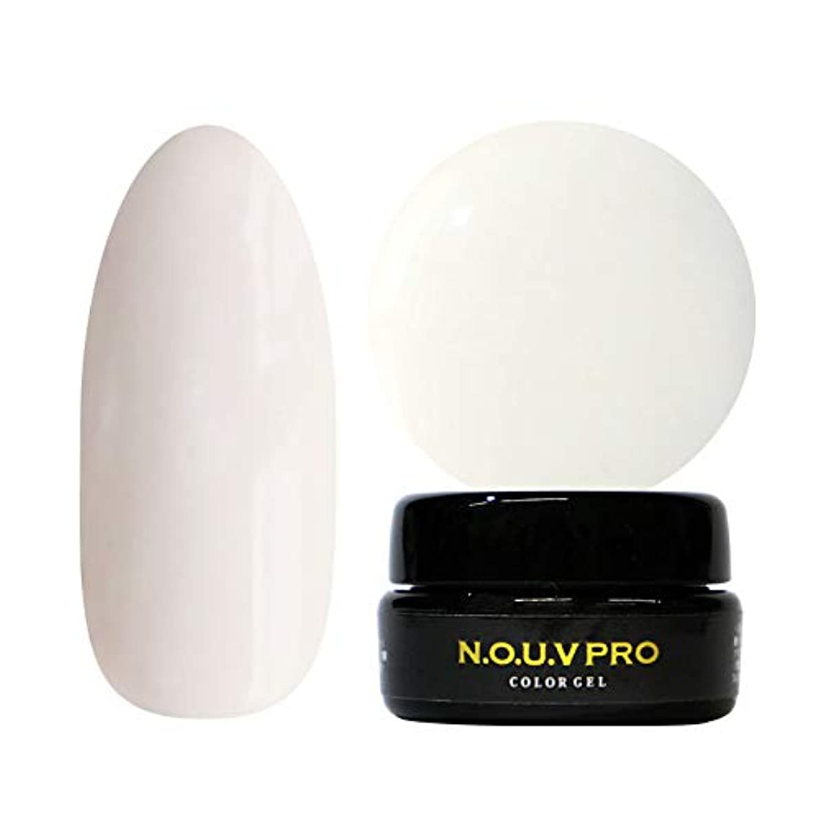 ハーネス利用可能信頼性NOUV Pro ノーヴプロ ジェルネイル カラージェル S02 ソフトペールホワイト 4g
