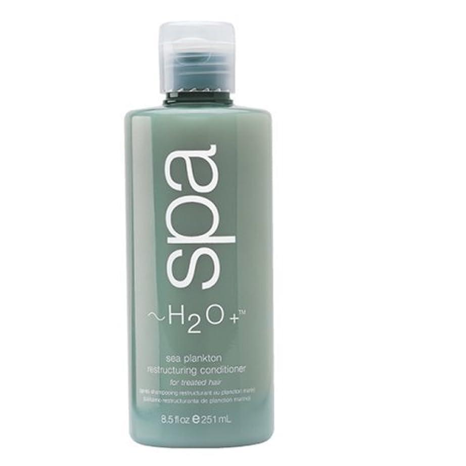食堂まぶしさ属性H2O + Sea Plankton Restructuring Conditioner For Treated Hair 8.5 Fl.Oz. by H2O Plus by H2O Plus