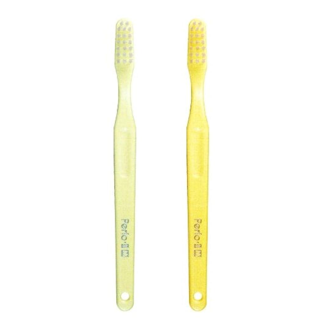 ダニカポック広告サンスター ペリオ歯ブラシ 1本 (2M)