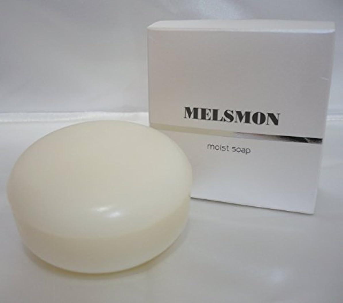 一緒ペストリー醜い【メルスモン製薬】メルスモン モイストソープ 100g
