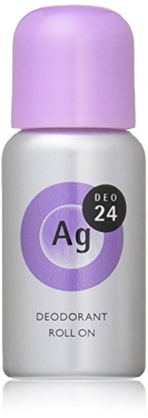 謙虚肉腫減るエージーデオ24 デオドラントロールオンEX フレッシュサボンの香り 40mL (医薬部外品)