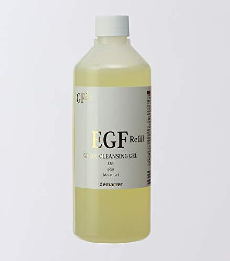 抗生物質百万青デマレ GF 炭酸洗顔クレンジング 400g レフィル