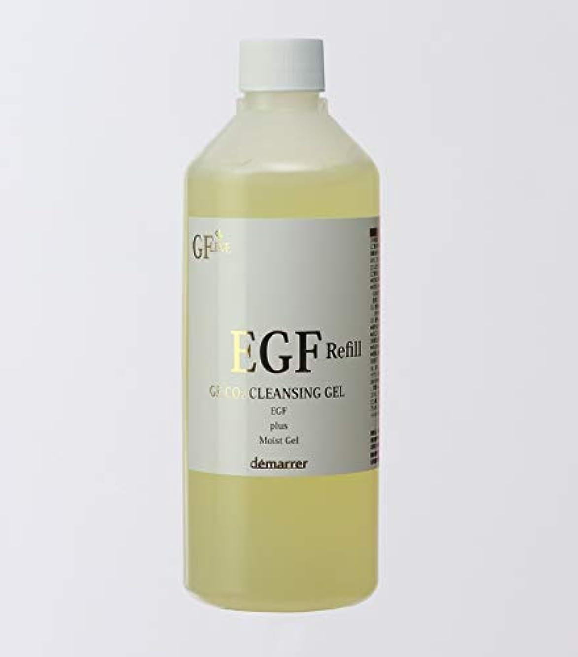 秀でる歪める和らげるデマレ GF 炭酸洗顔クレンジング 400g レフィル