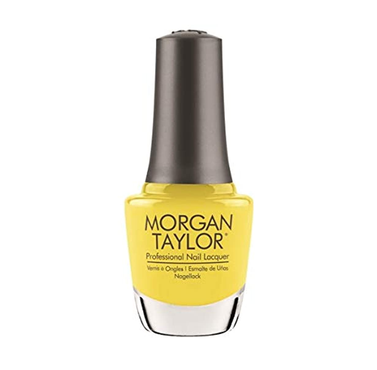 リフト特徴づける延期するMorgan Taylor Nail Lacquer - Rocketman Collection - Glow Like A Star - 15ml / 0.5oz