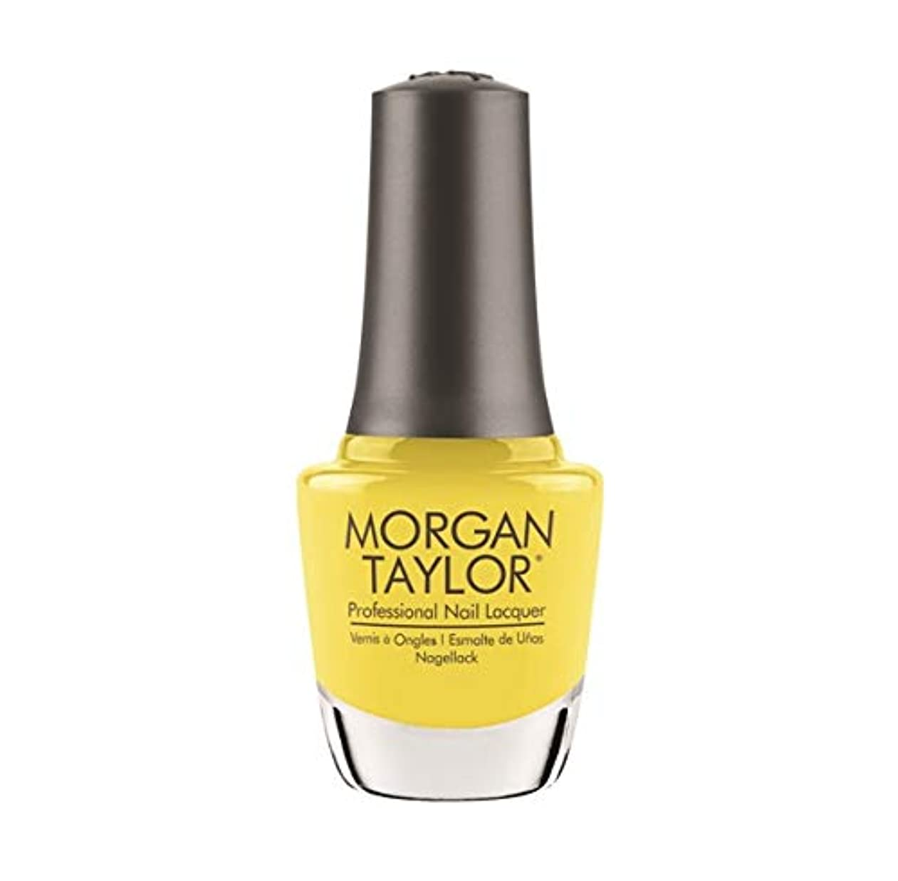 連合欺スチュワードMorgan Taylor Nail Lacquer - Rocketman Collection - Glow Like A Star - 15ml / 0.5oz