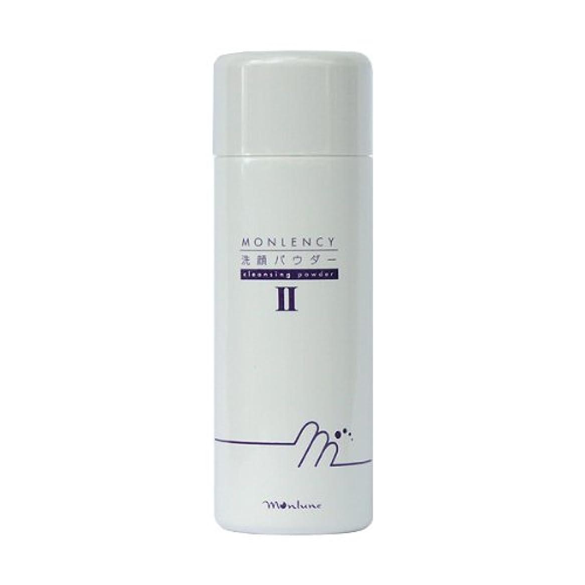 ノーブルダンス完全に乾くモンルナ モンレンシーII 洗顔パウダー 容量110g