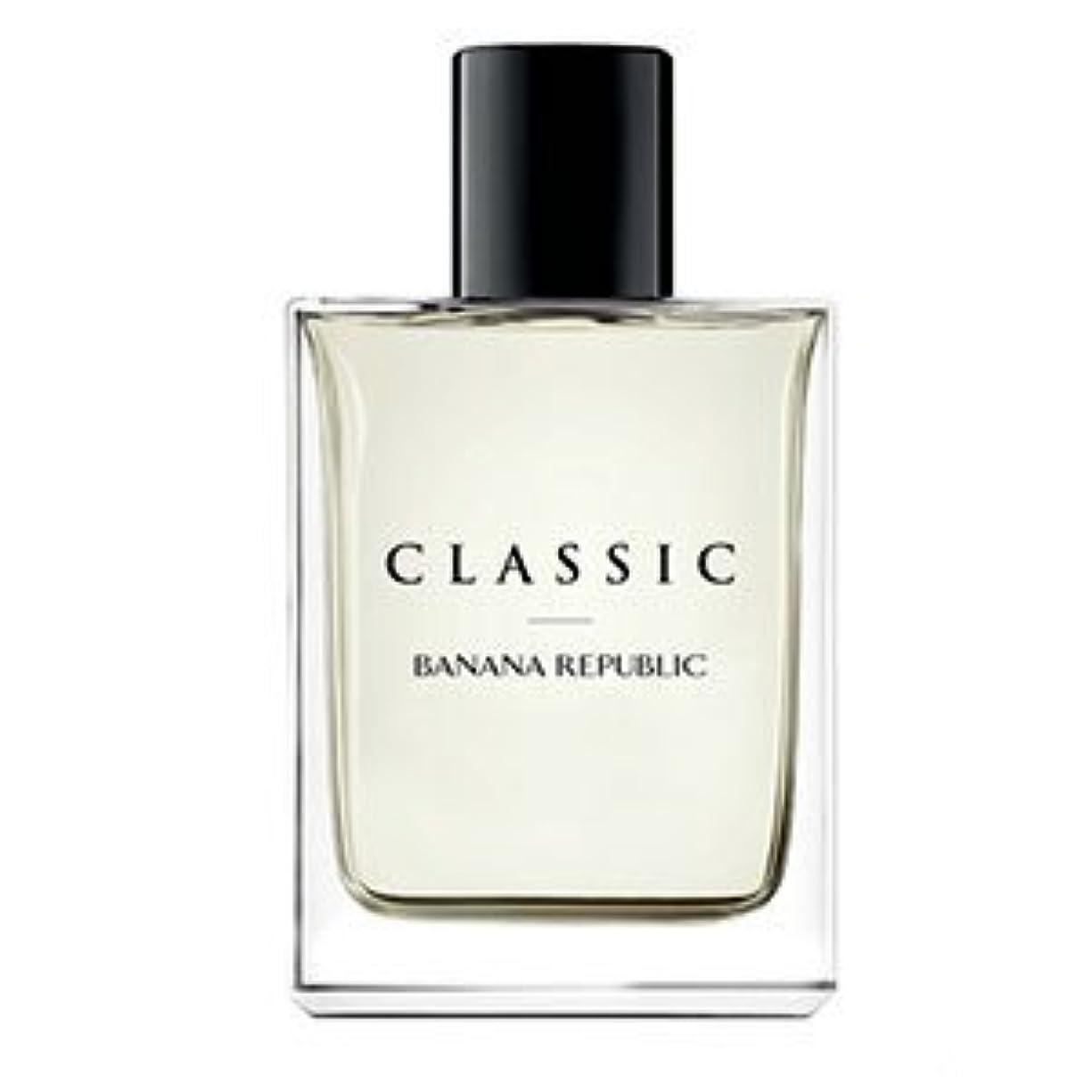必須ノイズ繁栄するバナナリパブリック (BANANAR EP UBLIC) 香水 クラッシック EDT SP 125ml 【並行輸入品】