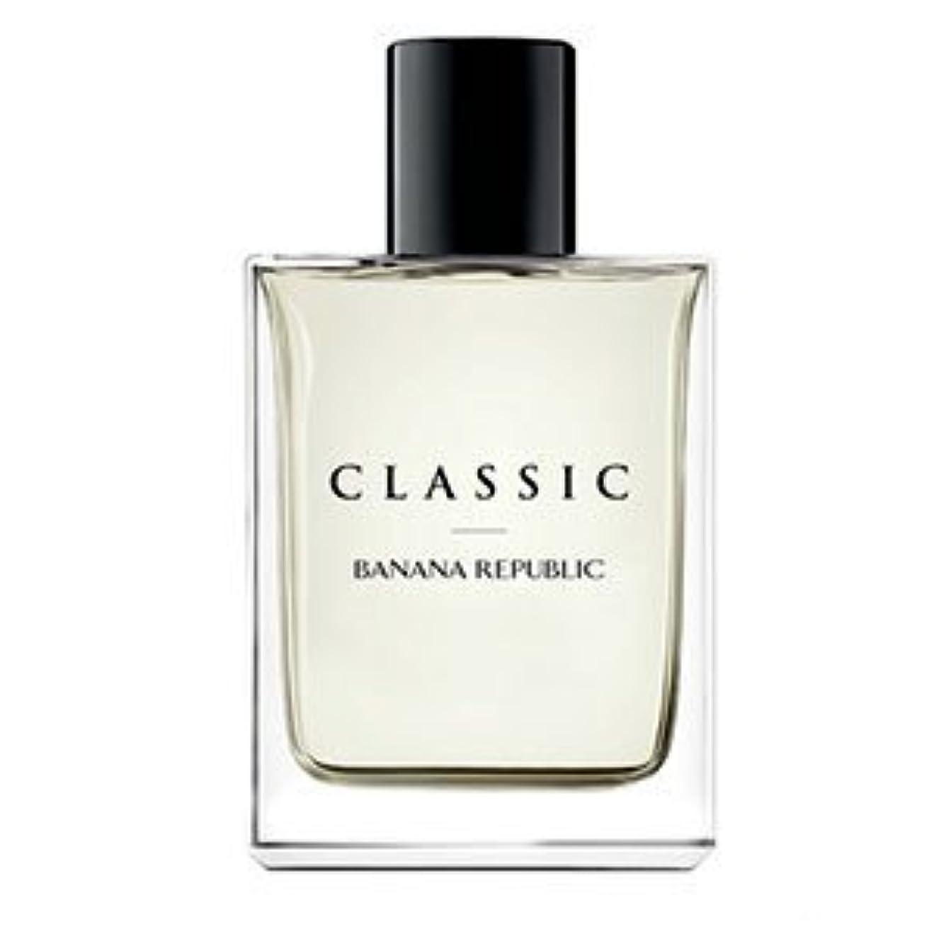 バナナリパブリック (BANANAR EP UBLIC) 香水 クラッシック EDT SP 125ml 【並行輸入品】