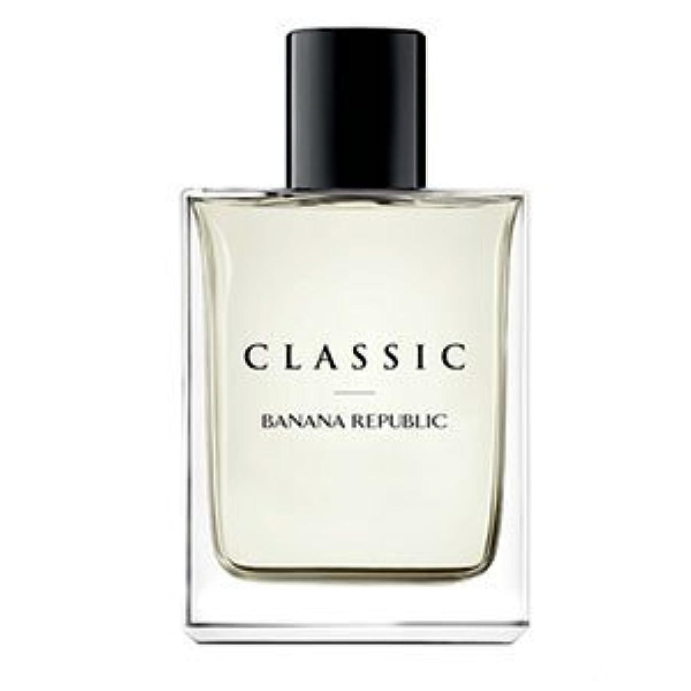 高層ビル剛性気候バナナリパブリック (BANANAR EP UBLIC) 香水 クラッシック EDT SP 125ml 【並行輸入品】