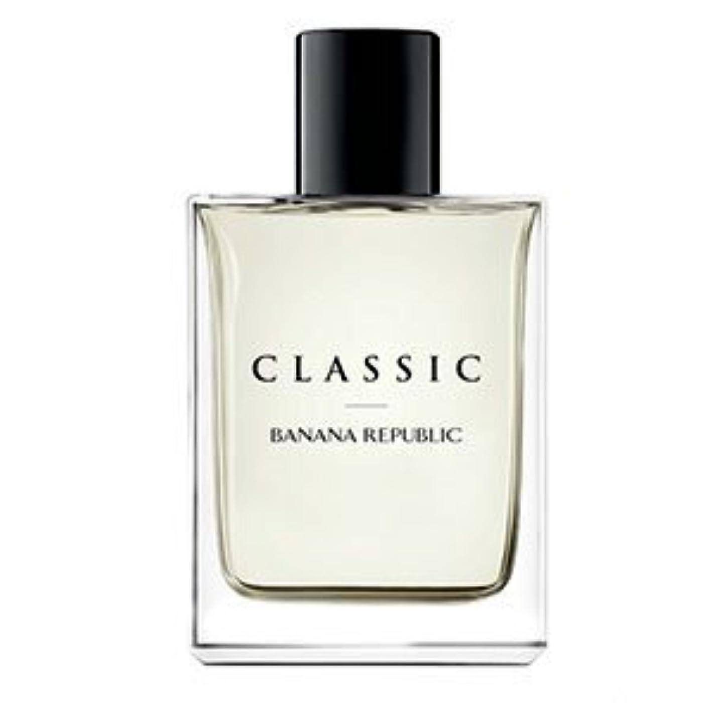死針ビザバナナリパブリック (BANANAR EP UBLIC) 香水 クラッシック EDT SP 125ml 【並行輸入品】