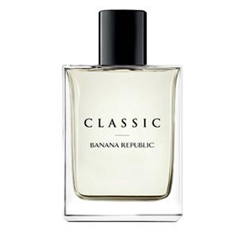 限定維持黒バナナリパブリック (BANANAR EP UBLIC) 香水 クラッシック EDT SP 125ml 【並行輸入品】