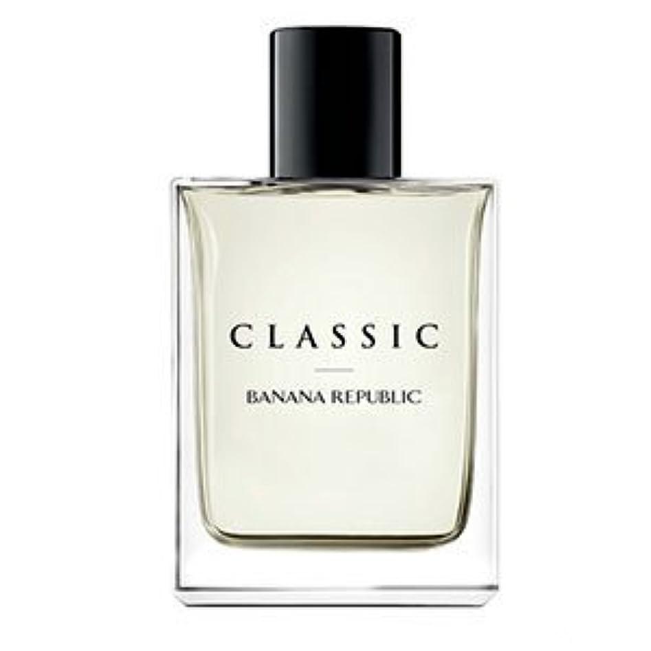 早く油拒否バナナリパブリック (BANANAR EP UBLIC) 香水 クラッシック EDT SP 125ml 【並行輸入品】