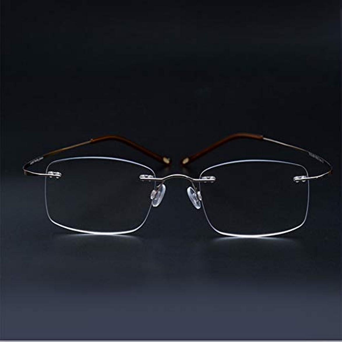 嘆願獲物禁輸スタイリッシュなHDフレームレス老眼鏡、兼用メガネ、シリコン鼻パッド、研磨加工、ユニセックス。