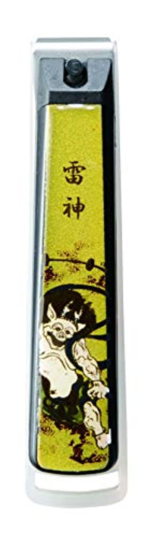 刻む傘外科医蒔絵爪切り 雷神 紀州漆器 貝印製高級爪切り使用