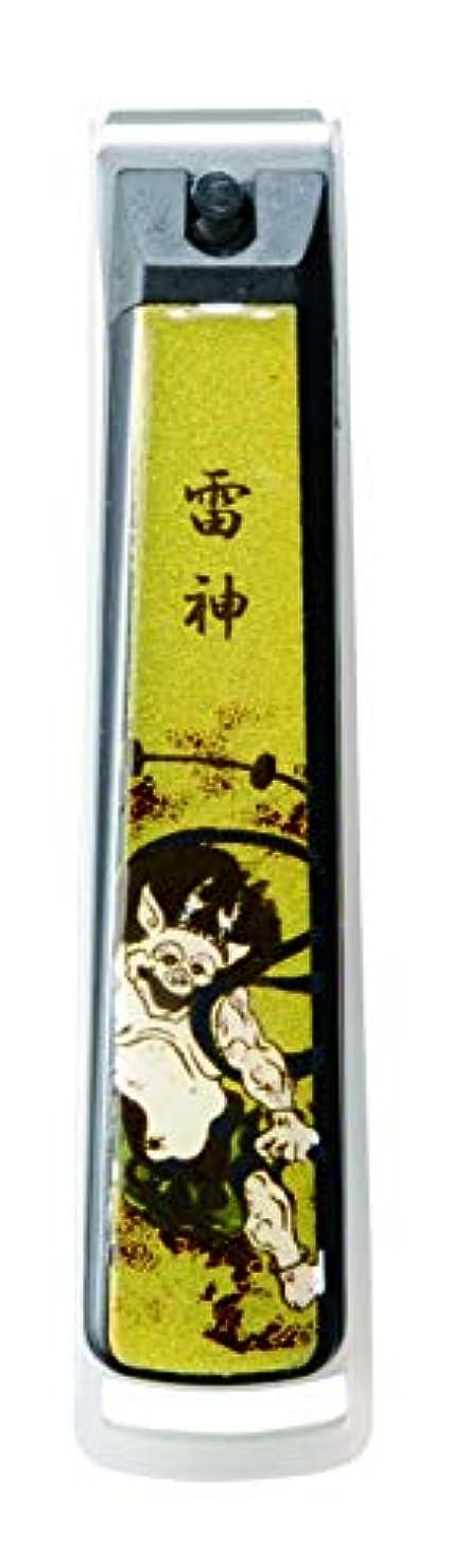 予測子津波ごみ蒔絵爪切り 雷神 紀州漆器 貝印製高級爪切り使用