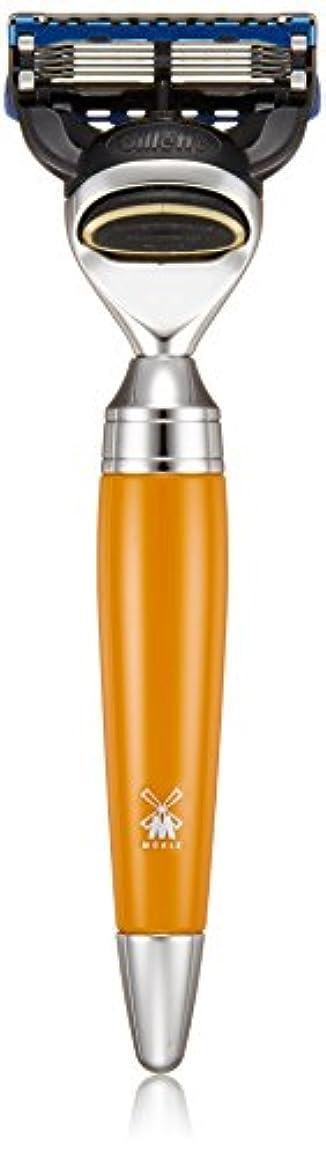 名前肯定的ゲインセイミューレ STYLO レイザー(Fusion) バタースコッチレジン R74F