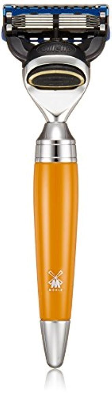 呼吸する果てしない行ミューレ STYLO レイザー(Fusion) バタースコッチレジン R74F