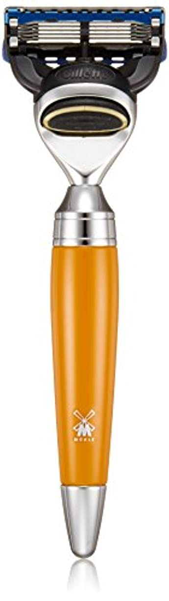 虹有彩色の開いたミューレ STYLO レイザー(Fusion) バタースコッチレジン R74F