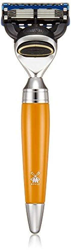 曲げる広告主相対的ミューレ STYLO レイザー(Fusion) バタースコッチレジン R74F