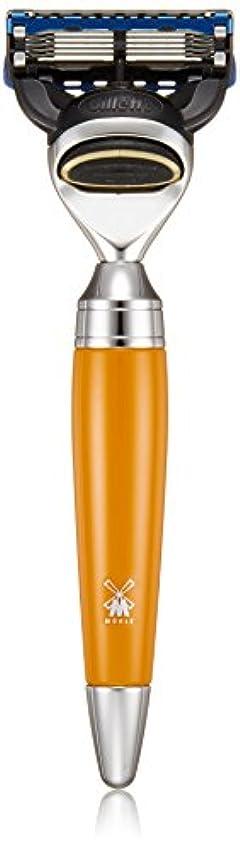 費用コカイン問題ミューレ STYLO レイザー(Fusion) バタースコッチレジン R74F